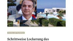 Ψήφο εμπιστοσύνης από τους Αυστριακούς για τουρισμό στην