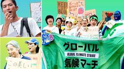 「#気候も危機」4月24日にデジタル気候マーチ開催