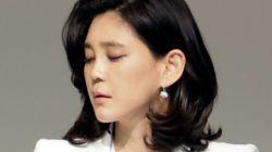 경찰이 이부진의 프로포폴 상습 투약 의혹을 '무혐의'로
