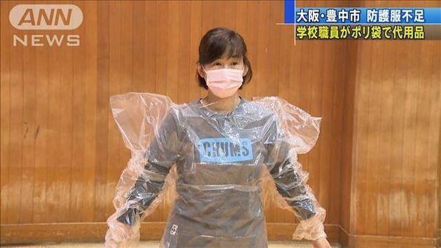 쓰레기 봉투를 입고 활동하는 일본