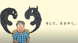 ウイルスより怖い「そいつ」の正体。新型コロナ、日本赤十字社がアニメ動画を公開