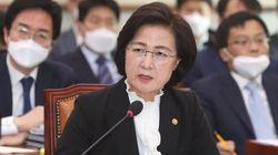 韓国の性搾取事件「n番部屋」、法務部は会員の「身上公開」を進める方針