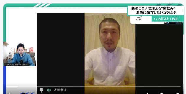 オンラインでのライブ配信インタビュー(#ハフポストLIVE)に応じた斉藤章佳さん
