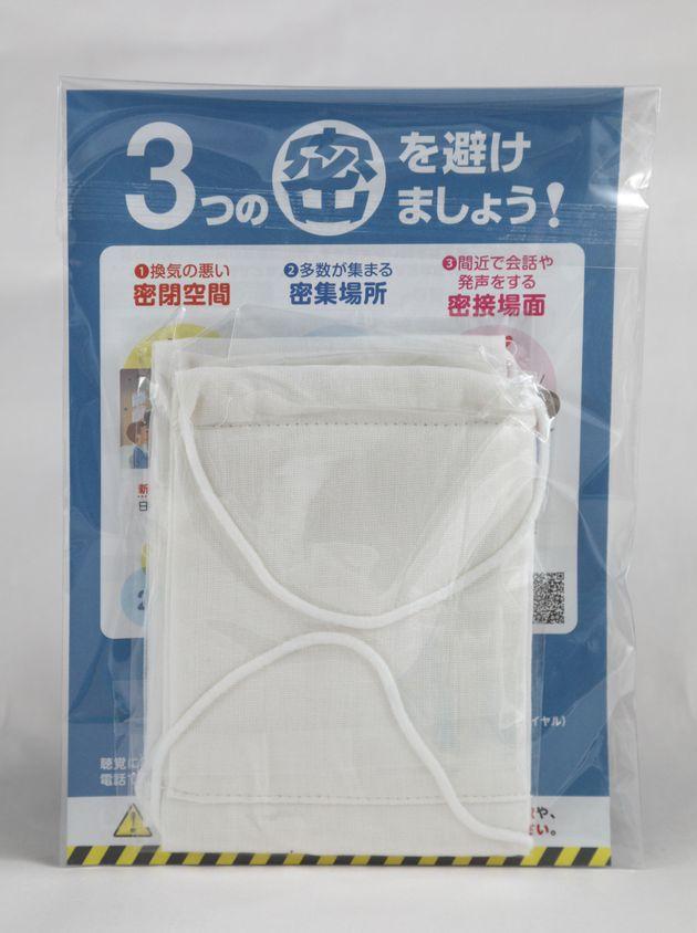 安倍晋三首相が全世帯への2枚配布を表明した布マスク