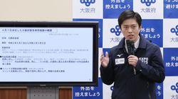 大阪府、休業要請に応じなかった6つのパチンコ店名を公表 東京都も28日に