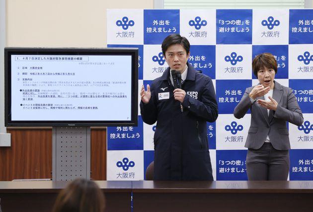 大阪 ぱちんこ 名前 公表