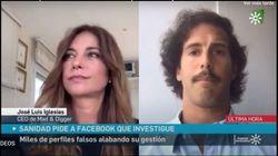 Teresa Rodríguez carga contra Mariló Montero por esta imagen: ver la razón no es nada