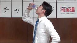 「#牛乳チャレンジ」で危機を救え。北海道の鈴木直道知事が呼びかけ。ラッシー作って一気飲みも【動画】
