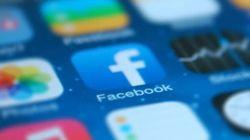 社会的距離を保ちながら「バーチャルデート」?Facebook