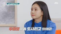 최정윤 남편의 '독박육아' 폄하에 오은영이 울컥한