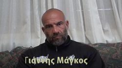 Ο bodybuilder Γιάννης Μάγκος απαντά για τον τσαμπουκά του στους