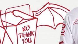 アジア人差別的なTシャツ、「ルルレモン」幹部がSNSに投稿。批判殺到⇒謝罪(新型コロナ)