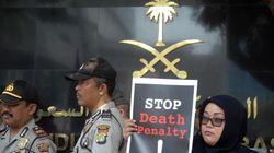 Κατάργηση της θανατικής ποινής για ανηλίκους στη Σαουδική
