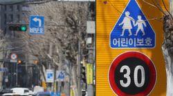 '민식이법' 촉발한 교통사고 일으킨 40대에 금고 2년