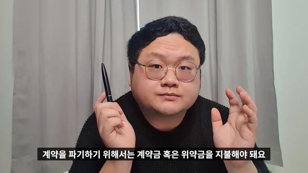 구제역이 공개한 영상