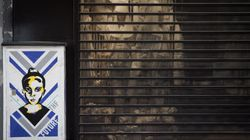Στα 7.000 ευρώ ο μέσος όρος του δανείου για τις επιχειρήσεις που επλήγησαν από την