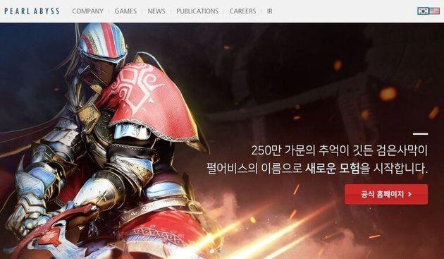 게임업체 펄어비스 홈페이지