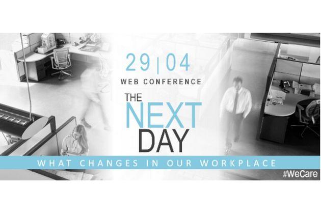 Διαδικτυακό Συνέδριο για την επόμενη μέρα και τις αλλαγές στις επιχειρήσεις από την
