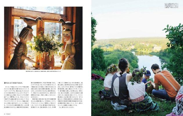 TRANSITのエストニアを紹介するページ。バックナンバー10号が無料公開されている