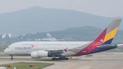 아시아나가 놀고 있는 A380을 억지로라도 띄워야 할지도 모르는
