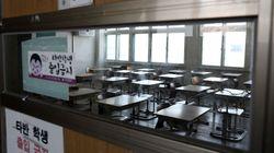 고교 온라인 수업에 무단 접속한 남성이 신체부위를