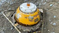 2014년 제주도에서 유실된 관측장비가 캘리포니아에서