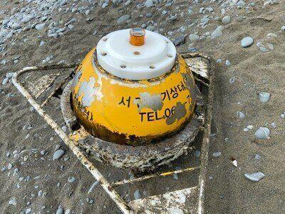 2014년 7월 제주도 서귀포에서 태풍에 유실됐던 해양기상