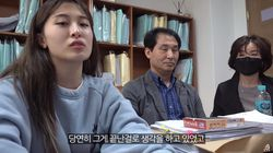 유튜버 양팡, '부동산 계약금 사기' 논란 다시 한 번