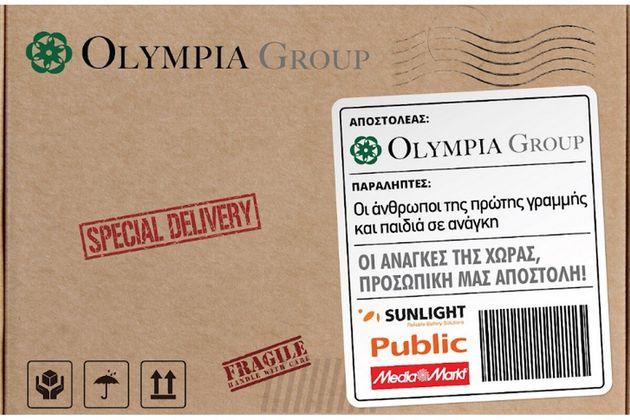Όμιλος Οlympia: Έμπρακτη στήριξη της Πολιτείας με 2 εκατομμύρια στη μάχη της