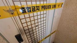 빌라 옷장에서 발견된 할머니·손자 시신 사건 용의자가