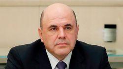 미슈스틴 러시아 총리가 코로나19에 감염돼 자가격리