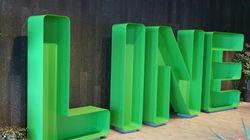 LINEの友だち追加機能「ふるふる」5月中旬に終了。