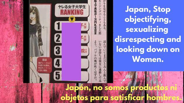 「週刊SPA!」が2018年12月25日号で「ヤレる女子大学生RANKING」