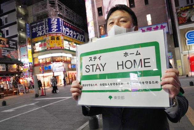 「STAY