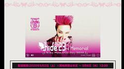 hideさん23回忌に特別映像が公開されファン「号泣」。事務所は墓参り自粛を求める