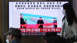 Corée du Nord: Kim Jong-un réapparaît en public après trois
