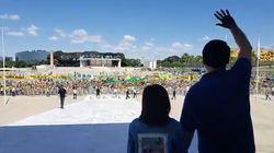 Bolsonaro apoia novo ato antidemocrático contra Congresso e