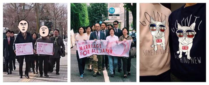 (左から)北海道訴訟、東京訴訟、名古屋訴訟の原告や弁護団ら