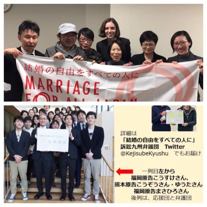 (上から)関西訴訟、九州訴訟の原告と弁護団ら