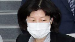 더불어민주당·더불어시민당, 오는 6일 '부동산 의혹' 양정숙