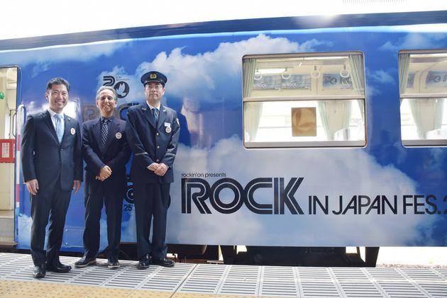 「ROCK IN JAPAN