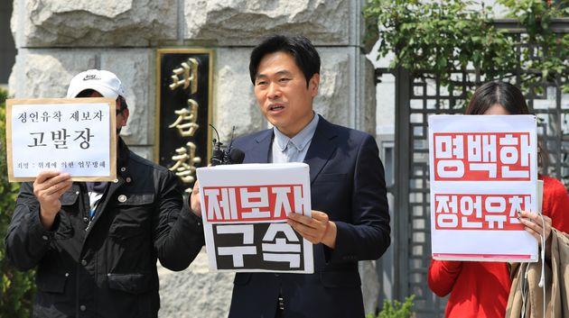 서울 서초구 대검찰청 앞에서 기자회견을 연 법세련 회원들. 2020. 5.