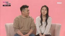 김유진 PD 가족이