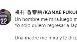 Una futbolista japonesa del Real Oviedo denuncia desagradables episodios racistas: