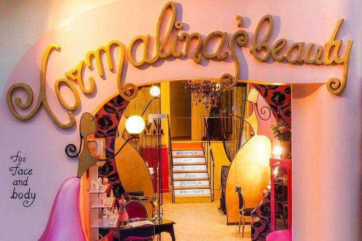 Ινστιτούτο αισθητικής «Tormalina's beauty» στο Παλαιό Φάληρο