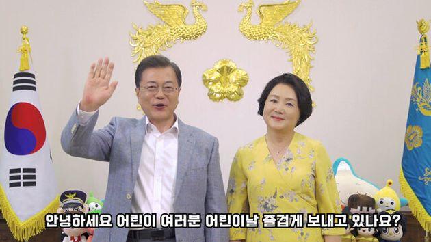 문재인 대토령과 김정숙