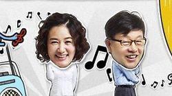 강석-김혜영이 33년 만에 '싱글벙글쇼'에서