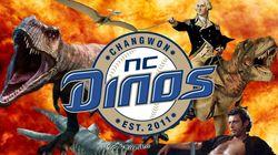 노스캐롤라이나 야구팬들이 NC 다이노스를 응원하고