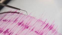 Un séisme enregistré au sud de