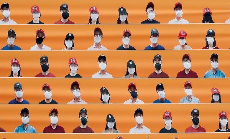 Ινστεόν, Νότια Κορέα: Εικονικοί...